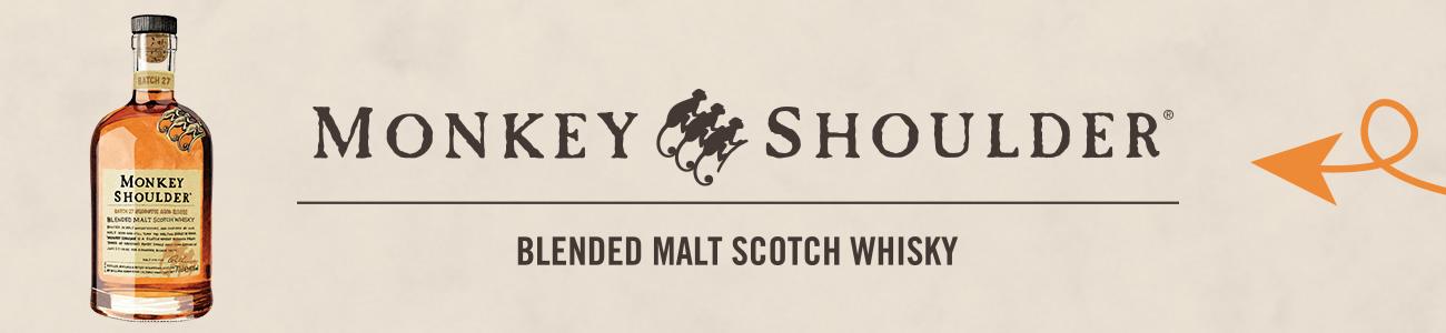 Шотландско