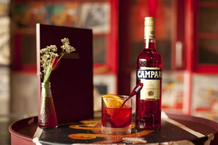 Campari - наслади се на лятото
